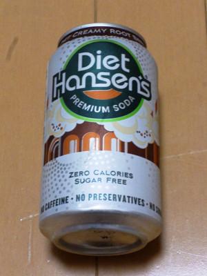 130114_diet_hansens